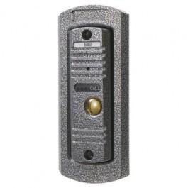 ESP BDeye CCTV VDE Video Door Entry Callpoint - New Wholesale Stock
