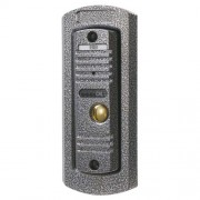 ESP BDeye CCTV VDE Video Door Entry Callpoint - New Wholesale Stock